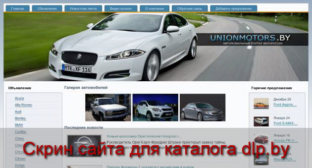 unionmotors.by - портал автомобилиста - Chery  Fora  (2002) 12 000$ | Chery - unionmotors.by