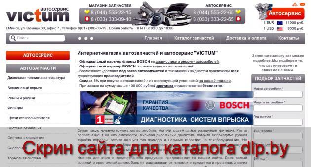 Как выглядит новая Skoda  Rapid? | Новости - victum.by