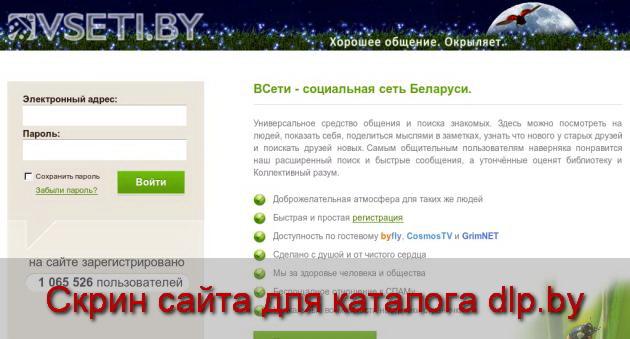 доктор веб вконтакте key