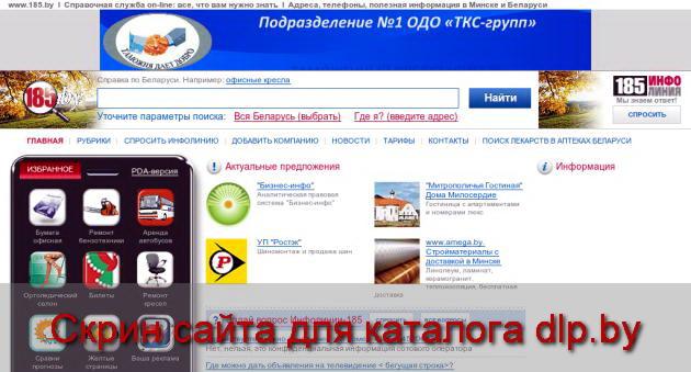 Ford сервисный центр ООО автонова - www.185.by