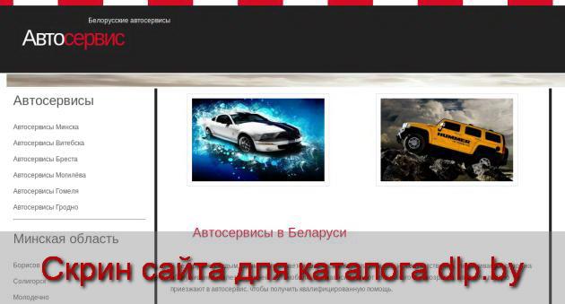 BMW - www.2t.by