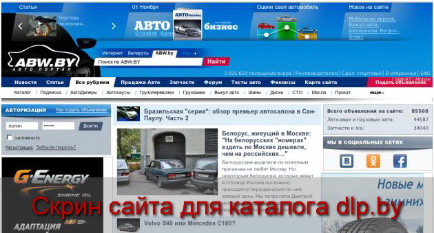 Ауди  Audi  Покупка автомобилей - ABW.BY - www.a.abw.by