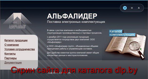 Двигатели  DC ЭЛЕКТРОДВИГАТЕЛИ - www.alider.by