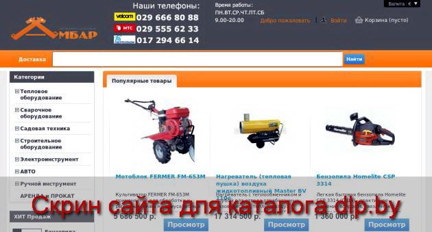 Компрессоры поршневые, воздушные компрессоры , винтовой компрессор... -  www.ambar. 514ffb3db62
