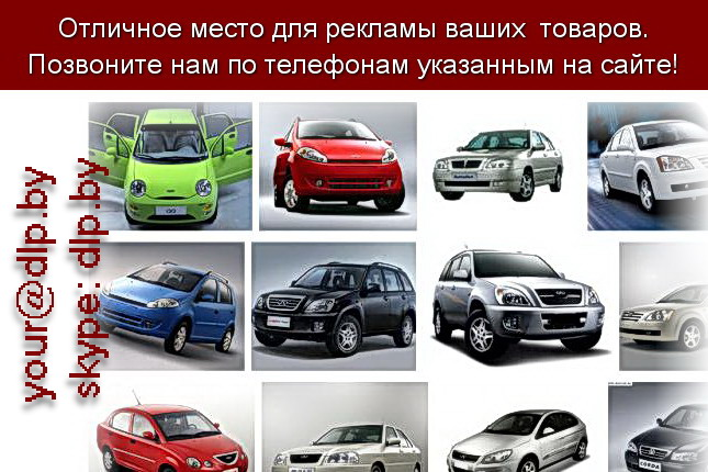 Запрос: «chery very», рубрика: Марки легковых автомобилей