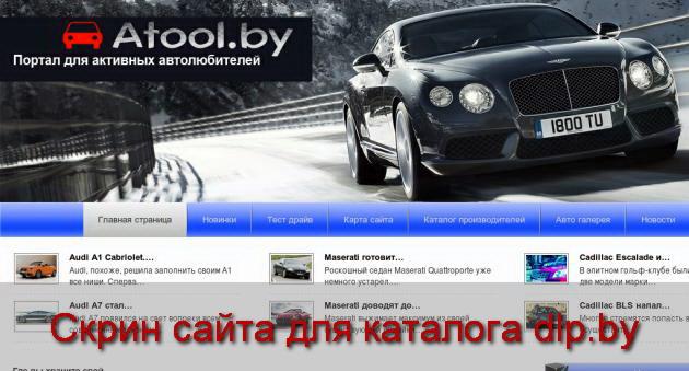 Тест обновленных Audi  A 5: найди отличия - www.atool.by