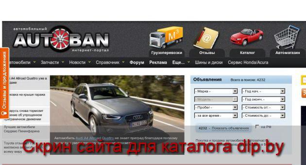MITSUBISHI CARISMA 1 .8  GDI ДВИГАТЕЛЬ  В СБОРЕ 4G93 | Двигатель - www.autoban.by