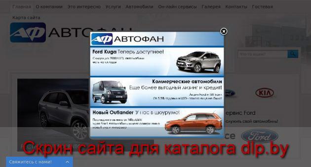 Ford  C-Max - www.autofan.by