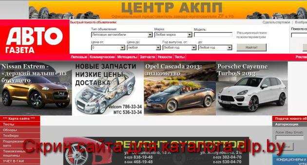 Инновационный двигатель : новый 1 .8 TFSI / Новости / Audi / Марки... - www.autogazeta.by