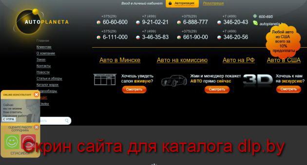 Audi  TT | купить Audi TT | Минск > Беларусь - www.autoplaneta.by
