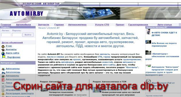 Отзывы  автолюбителей об автомобиле Ауди А4 1994 - 2000 г.в. - www.avtomir.by
