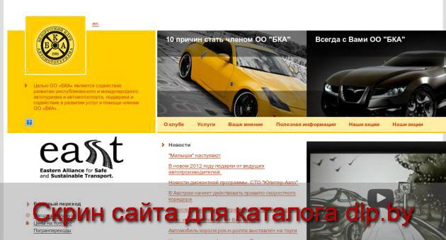 БКА - Кабриолет Bugatti  Veyron Targa проходит тестовые испытания (фото) - www.bka.by