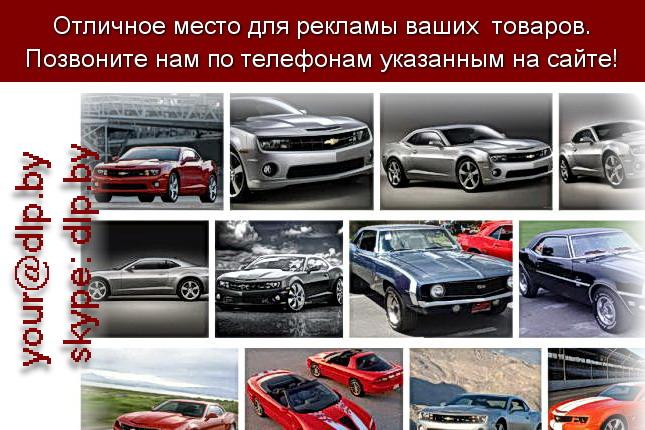 Запрос: «chevrolet aveo», рубрика: Марки легковых автомобилей