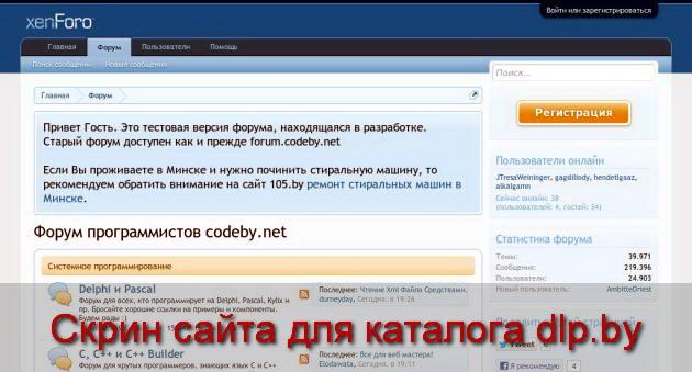 Самосвалы Howo, фронтальные погрузчики, бульдозеры и другая техника... - www.codeby.net