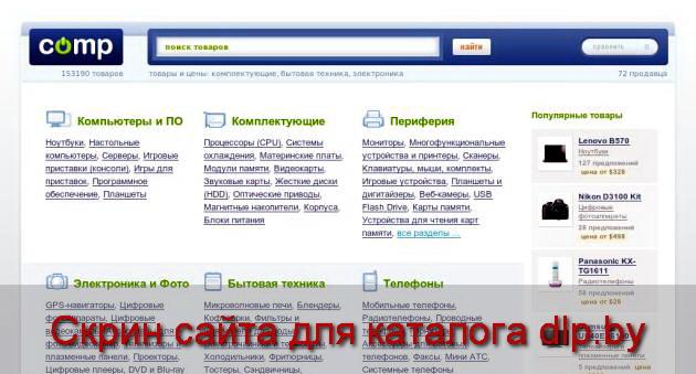 Yamaha  DVD-S540 - описание, фото, цены, купить в Беларуси (Минск) - www.comp.by