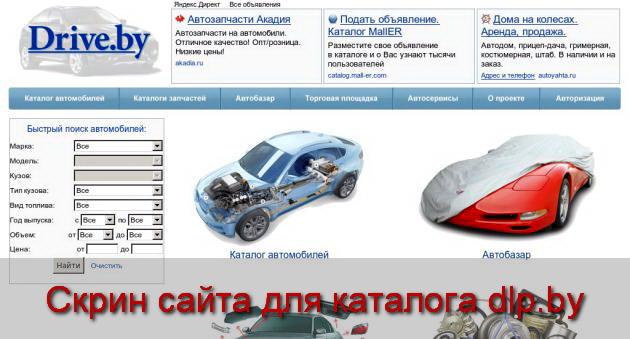 Двигатель  BMW M43 B18 1 .8 - Каталог автомобилей - Drive.by - www.drive.by