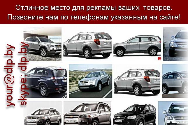 Запрос: «chevrolet camaro ss», рубрика: Марки легковых автомобилей