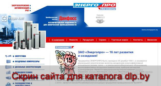 GEA Тепловые  насосы - www.energopro.by