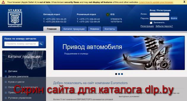 Ролики и натяжители — Euromotors  - www.euromotors.by