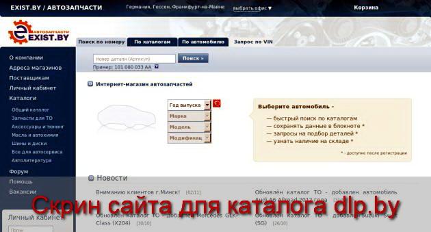 Ауди 100  45 кузов 1994г.в.двиг2,6л 150л.с. - www.exist.by