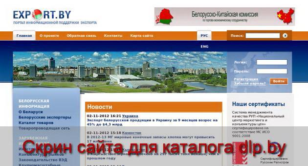 Электрические  двигатели переменного тока - Каталог продукции - Export.BY - www.export.by