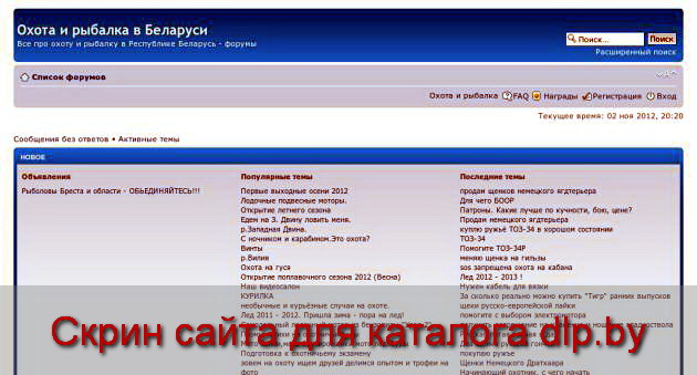 продажа карабина HOWA-1500 - www.forum.ohota.by