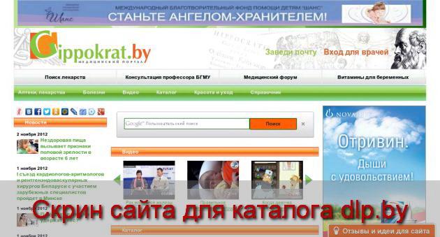 20 фактов о щитовидной  железе - www.Gippokrat.by