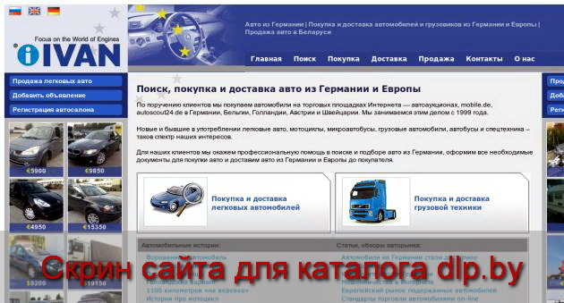 Сайты оренбурга доставка цветов
