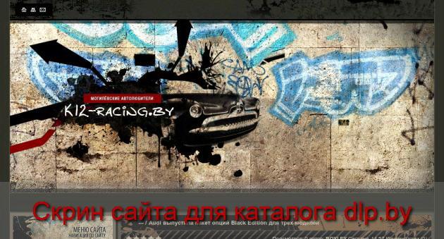 Руководство по ремонту и эксплуатации  автомобиля Nissan  Presage / Ниссан... - www.k12-racing.by