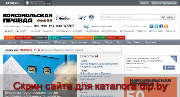 Ми-8 авиакомпании  «Ямал» совершил вынужденную посадку около Салехарда... - www.kp.by