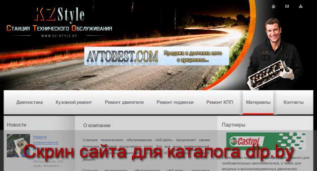 Чистка  форсунок ультразвуком весь месяц со скидкой | Новости - www.kz-style.by