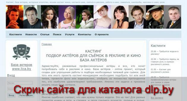 Лада , профессиональный актер, Украина, Киев, цвет  волос: темные, цвет... - www.lica.by