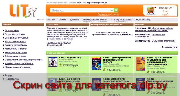 Книга: ГАЗ-31105 -501