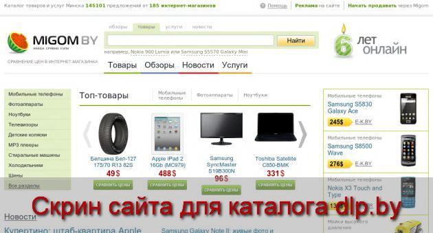 Yamaha  AX-497 - Цены  интернет-магазинов Минска, характеристики на Yamaha... - www.migom.by