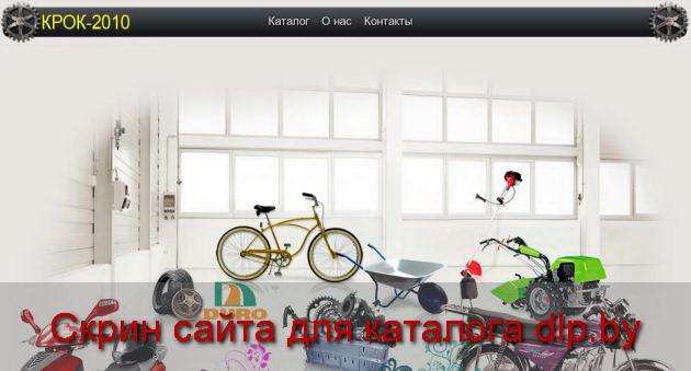 Запчасти к мотоциклу JAWA - www.moto-velo.by