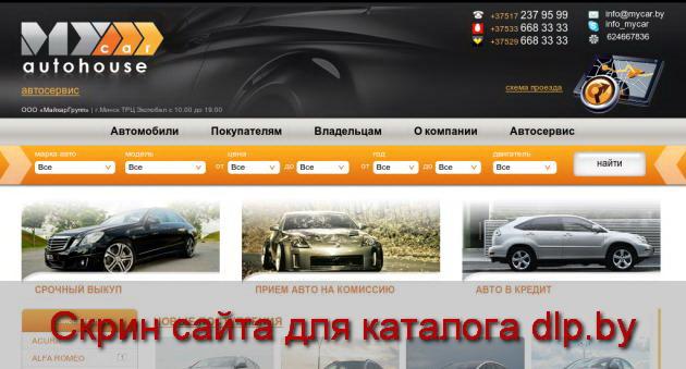Audi  Q 5 2.0 TDI quattro - www.mycar.by