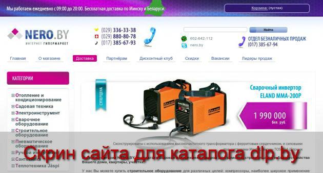 BMW  318 17x 7.5 5x120 ET20 - Интернет-магазин NERO.BY - www.nero.by
