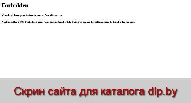 Обод.by - Как выбрать зимние  шины - www.obod.by