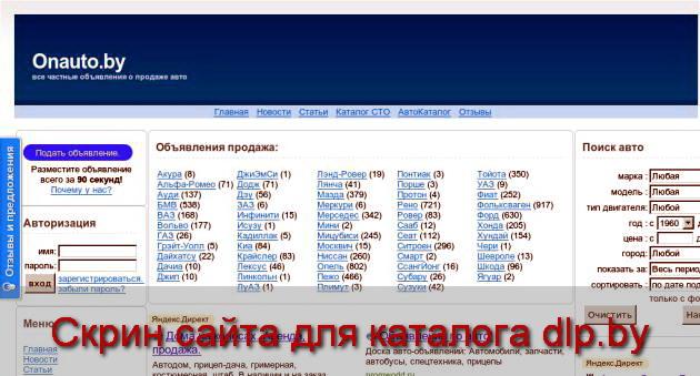 Каталог автомобилей Skoda  Octavia / Шкода Октавиа. - www.onauto.by
