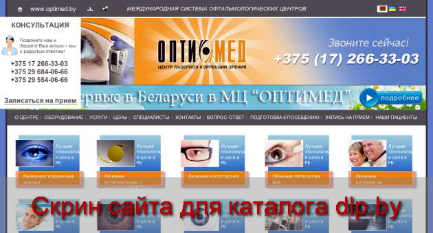 Error 404  - www.optimed.by