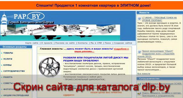 Все скутеры  - Скутеры - Товары - www.pap.by