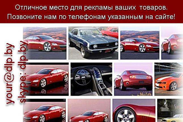 Запрос: «chevrolet spark», рубрика: Марки легковых автомобилей