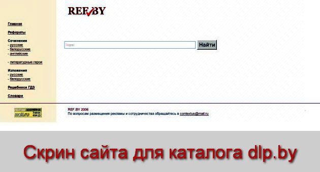 Устройство, проверка и регулировка карбюратора К-126Г (отчет) - www.ref.by