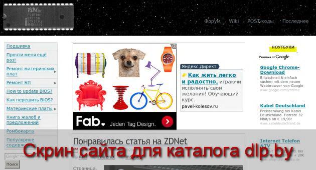 ASUS  P5B SE Разборки после ремонта (РЕШЕНО) | ROM.by - www.rom.by