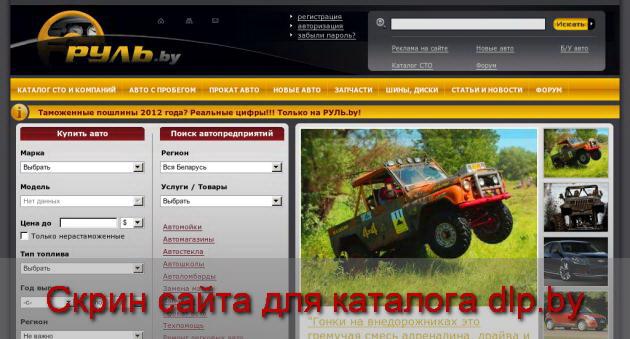 Купить Yamaha  R 6, продажа - Поиск авто. Найдите себе авто... - www.rul.by