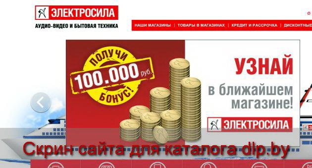 Швейные машины  - JAGUAR в магазинах «ЭЛЕКТРОСИЛА» - www.sila.by