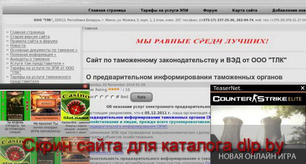 В аэропорту  «Кольцово» РФ открылся крупнейший на Урале грузовой терминал - www.tamagent.biz