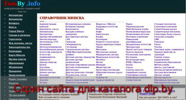 Автомобили Хендай  Hyundai. Автоцентры Минска. Продажа, обслуживание... - www.tamby.info