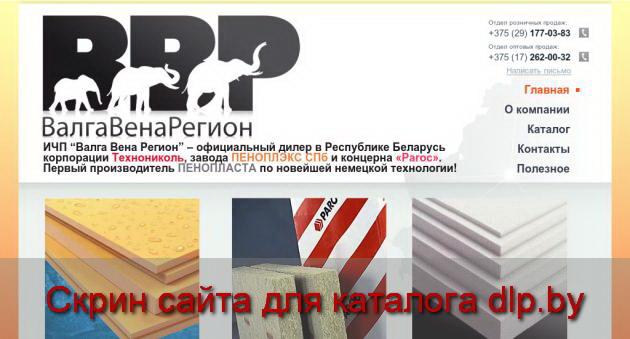Технические  характеристики - www.vvr.by
