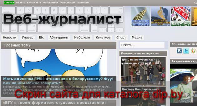...в Беларуси. Журналистика в интернете - Парижский  автосалон  2012 - www.websmi.by